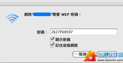 WiFi密码是多少