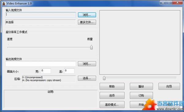 virtualdub 中文 版