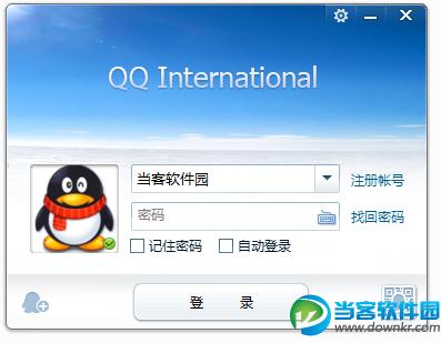 QQ国际版中文版下载