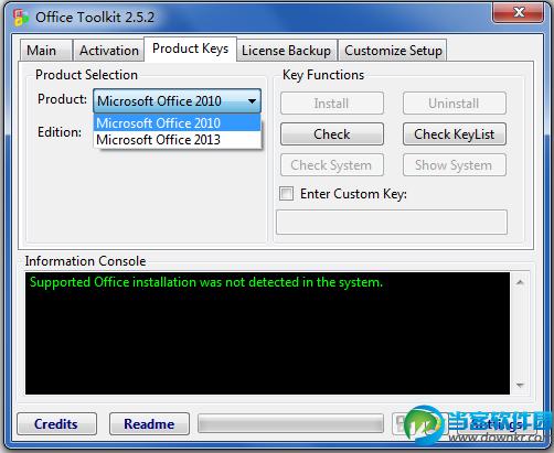 Office2013激活工具
