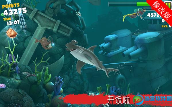 饥饿的鲨鱼进化无限金币版