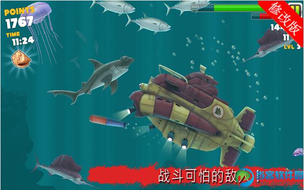 饥饿的鲨鱼进化安卓版破解版