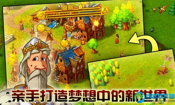 家园7新世界破解版