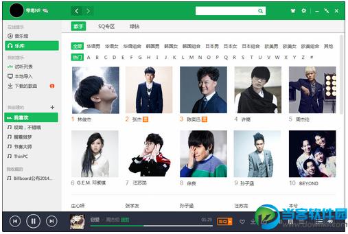 QQ音乐2015去广告版