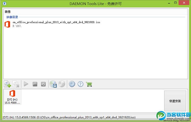 daemon tools 下载