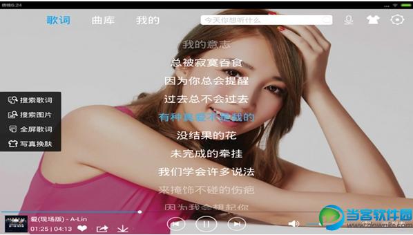酷我音乐HD安卓版下载
