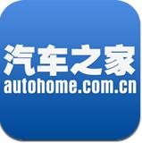 汽车之家安卓版v7.9.5 官方最新版