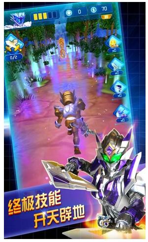 铠甲勇士之英雄传说破解版下载