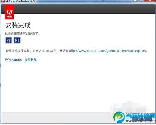 photoshop cs5 mac 繁體 中文 破解