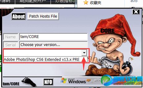 photoshop cc 2014 mac 破解