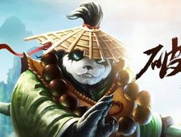 太极熊猫安卓版v1.1.29 官方最新版