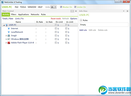 NetLimiter4注册码