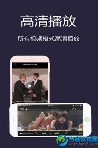 类似咪咕视频的软件有哪些,类似咪咕视频的看片软件推荐下载