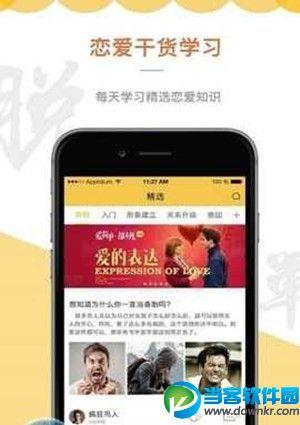 类似uki的软件 和uki社交app类似的软件介绍
