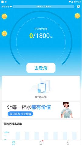 水宝宝app下载