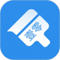 壹零清理大师 v1.08.10 安卓版