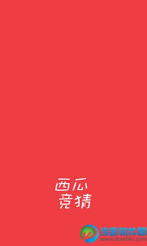 lol竞猜用什么app 好用靠谱lol竞猜app推荐
