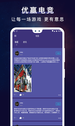 dota2竞猜app有哪些