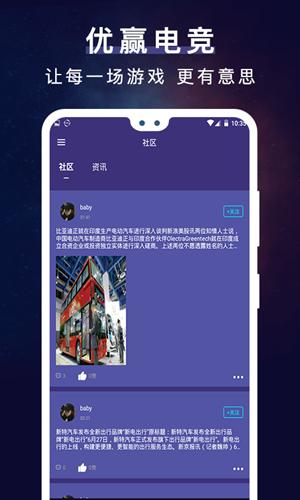 正规dota2竞猜在哪个app 正规dota2竞猜app推荐