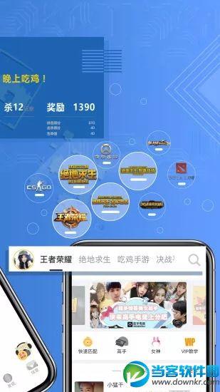 dota2竞猜可以直接压钱的app有哪些 可以赢钱的dota2竞猜app介绍