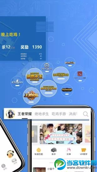 csgo竞猜app有哪些 好用的csgo竞猜app推荐