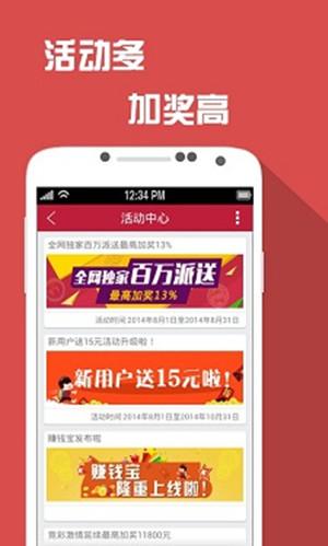 哪个软件能买足球竞猜 网上足球投注app推荐