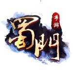 蜀门手游 v1.58 安卓版