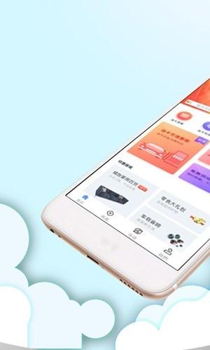 什么app加油折扣最大 加油打折软件推荐