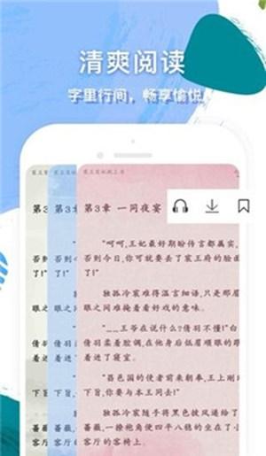 安卓手机听书软件哪个好 手机听书软件排行榜
