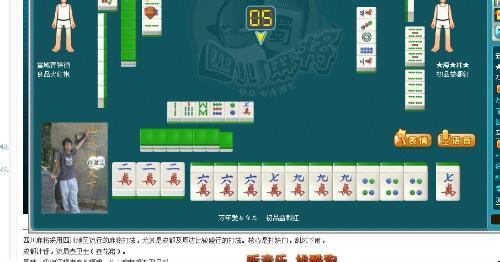 皮皮四川麻将游戏血流换三张麻将玩法技巧攻略大全