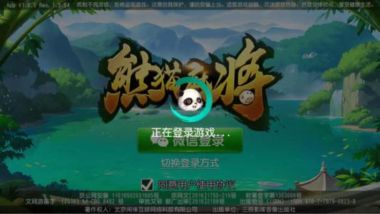 熊猫麻将怎么打才能赢,熊猫麻将玩法攻略