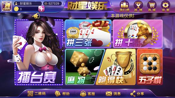 红桃娱乐棋牌游戏有什么玩法,红桃娱乐棋牌怎么玩赢钱