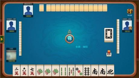娱网棋牌丹东麻将玩法规则