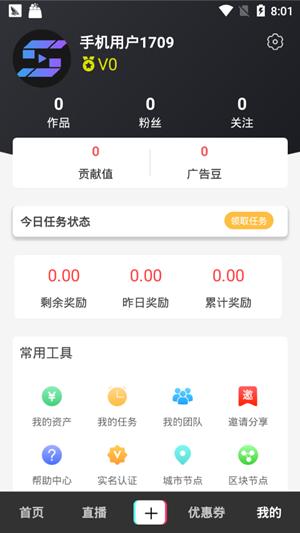 免费手机影院app 免费手机影院网站大全