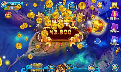 一起玩捕鱼怎么刷金币 一起玩捕鱼金币怎么获得