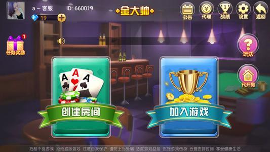 棋牌房卡模式有风险吗,棋牌房卡模式如何减轻风险