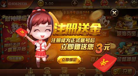 熊猫娱乐棋牌赢钱技巧是什么,熊猫娱乐棋牌赢钱技巧分享