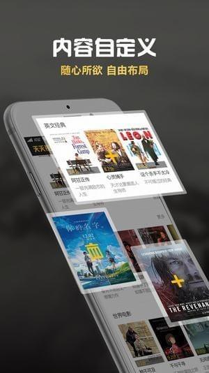 手机影视app哪个好用 手机影视app排行榜