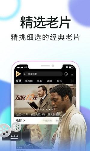 手机影视软件哪个好 免费的手机影视app