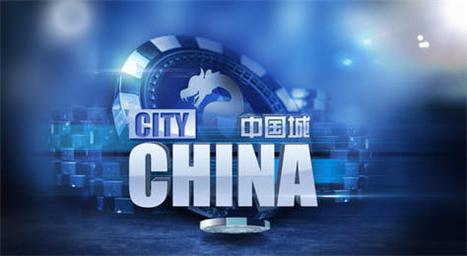 中国城棋牌怎么样,中国城棋牌靠谱吗