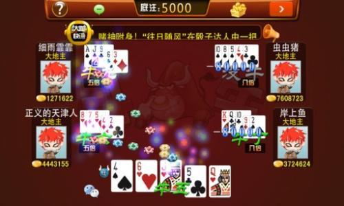斗牛扑克牌游戏的基本玩法和技巧分享