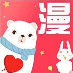 免费漫画大全动漫 v1.2 安卓版