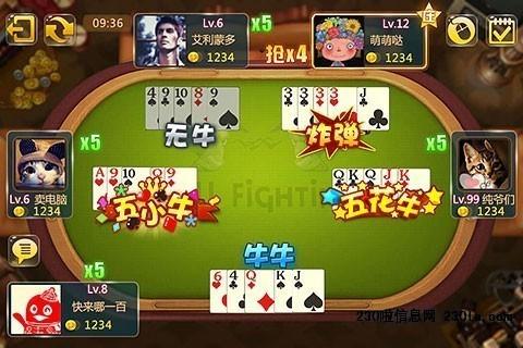 西瓜棋牌玩法乐趣有哪些,西瓜棋牌游戏特色功能介绍