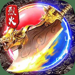 烈火皇城 v1.1.7 安卓版