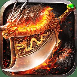 神将屠龙 v1.0.122 安卓版