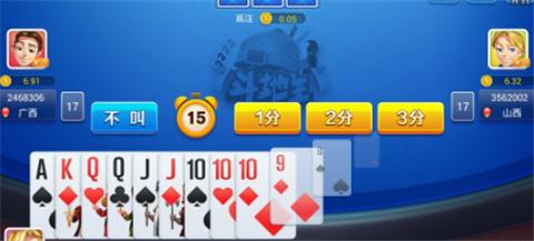 不思议棋牌怎么样,不思议棋牌是真的还是假的