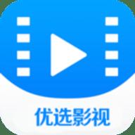 优选影视 v0.0.1 安卓版