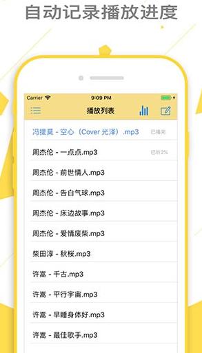类似香蕉app的影视app