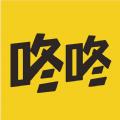 咚咚语音 v1.0.2 安卓版