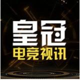 皇冠电竞比分 v1.0 安卓版